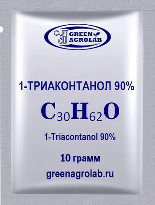 1-Триаконтанол (C30H62O) - 10 грамм
