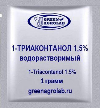 1-Триаконтанол водорастворимый - 1 грамм