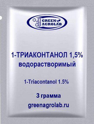 1-Триаконтанол водорастворимый - 3 грамма