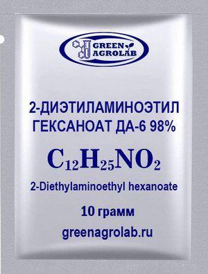 2-Диэтиламиноэтил гексаноат ДА-6 (C12H25NO2) - 10 грамм