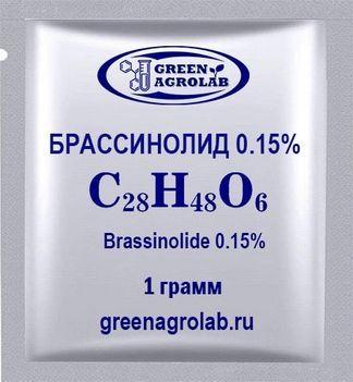 Брассинолид (C28H48O6) - 1 грамм