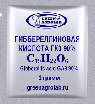 Гиббереллиновая кислота ГК3 (C19H22O6) - 1 грамм