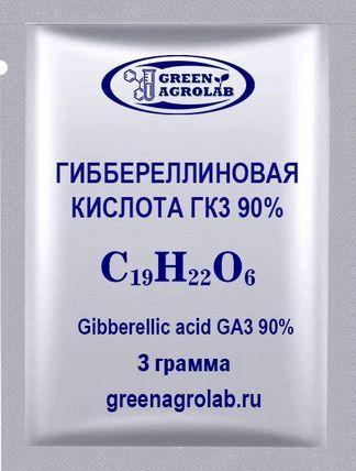 Гиббереллиновая кислота ГК3 (C19H22O6) - 3 грамма