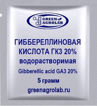 Гиббереллиновая кислота ГК3 водорастворимая (C19H22O6)  - 5 грамм