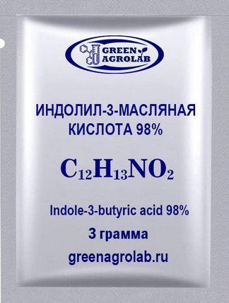 Индолил-3-масляная кислота (C12H13NO2) - 3 грамма