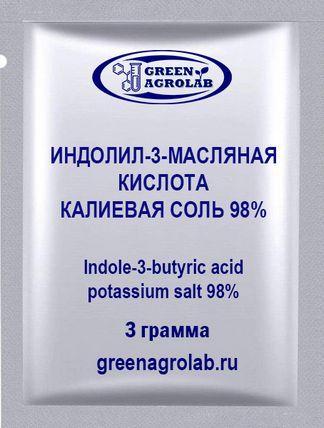 Индолил-3-масляная кислота калиевая соль (C12H12KNO2) - 3 грамма