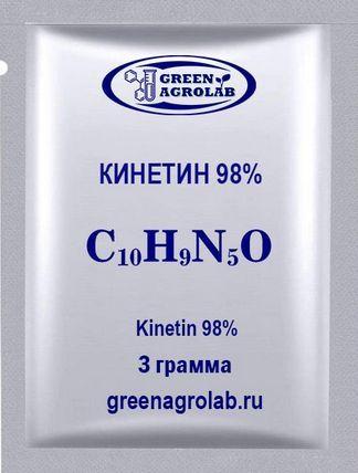 Кинетин (C10H9N5O) - 3 грамма