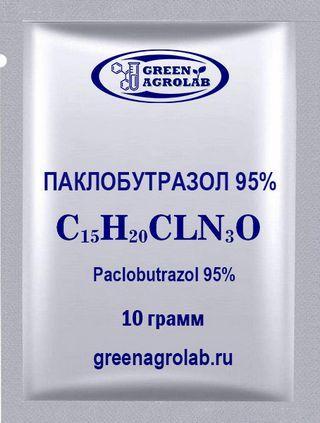 Паклобутразол (C15H20ClN3O) - 10 грамм