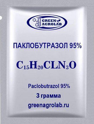Паклобутразол (C15H20ClN3O) - 3 грамма