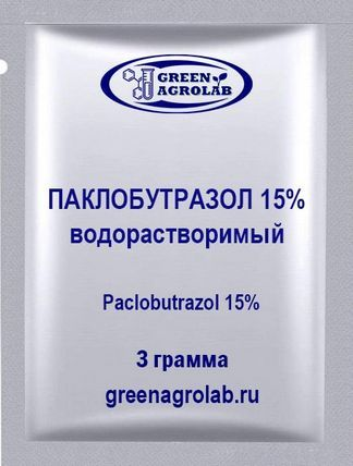 Паклобутразол водорастворимый (C15H20ClN3O) - 3 грамма