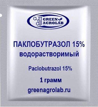 Паклобутразол водорастворимый (C15H20ClN3O) - 1 грамм
