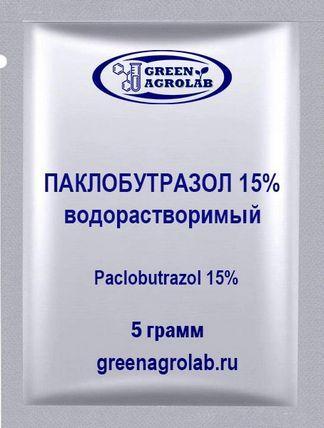 Паклобутразол водорастворимый (C15H20ClN3O) - 5 грамм