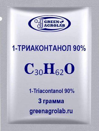 1-Триаконтанол (C30H62O) - 3 грамма