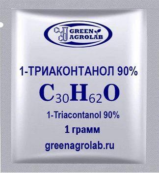 1-Триаконтанол (C30H62O) - 1 грамм